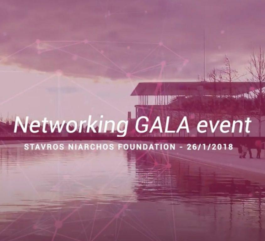 Networking Gala Event – Ίδρυμα Σταύρος Νιάρχος