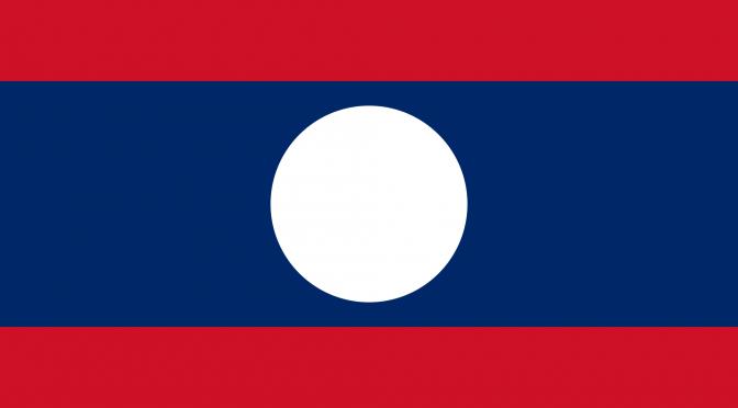 Anousith Luanglath